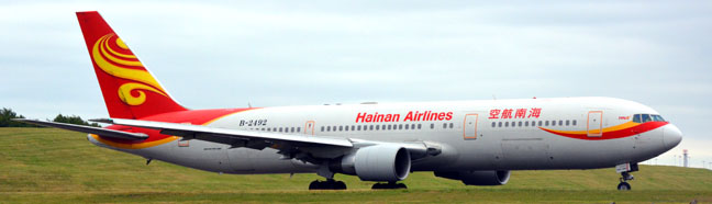 B-2492 Hainan Airlines